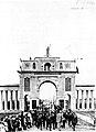 Maładečna, Hielanova, Mienskaja brama. Маладэчна, Гелянова, Менская брама (22.06.1930).jpg