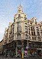 Madrid - Gran Vía 16 - 121212 150848.jpg