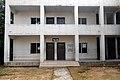 Mahara Bhaban, Zilla Shilpakala Academy, Chittagong (03).jpg