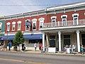 Main Street 2 - panoramio.jpg