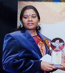 Maina Tudu Receiving YUVA PURASKAR 2017 (cropped).jpg