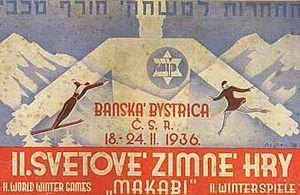 1936 Maccabiah Games - Image: Makabi 1936