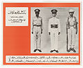 "Malaya Today (Photo Poster Set ""D"") - NARA - 5730022.jpg"