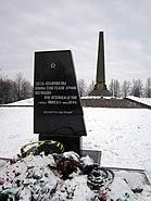 Maly Trastsianets memorial 3