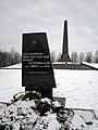 Maly Trastsianets memorial 3.jpg