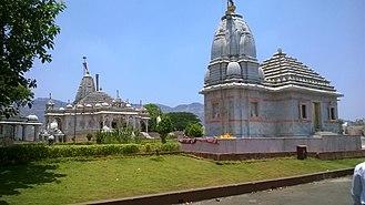 Shahapur - Manas Mandir