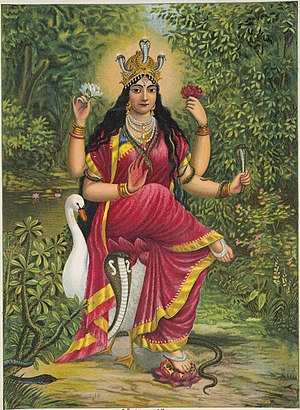 Shakti - The goddess Manasa in a dense jungle landscape with a cobra and a swan.