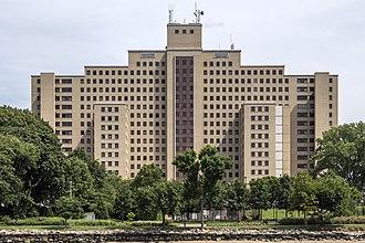 Manhattan Psychiatric Center - Image: Manhattan Psychiatric Center NY1