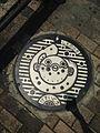 Manhole cover of Shimonoseki, Yamaguchi.jpg