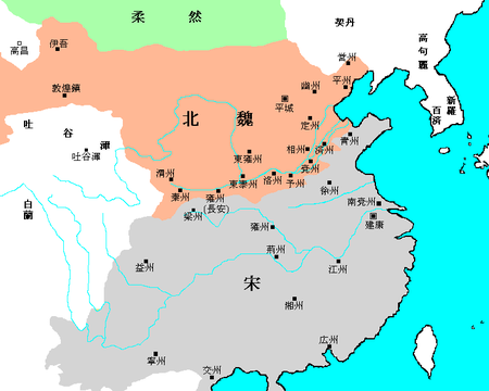 Liu Song coexisted with the Xianbei state of Northern Wei with the border at the Yellow river. That border was moved south to the Huai after the reign of Emperor Ming of Liu Song. Map of Northern Wei and Liu Song Dynasty ja.png