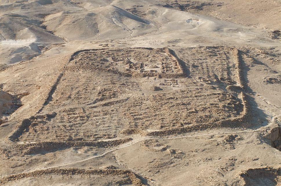 Masada, camp F - Ted Chi