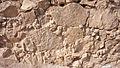 Masada - wall.jpg