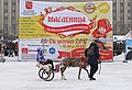 Maslenica 2017 in St. Petersburg. 2H1A1472WI.jpg
