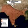 Mauryan Empire ca. 265 BCE.png