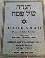 Maxwell House Haggadah 1955.jpg