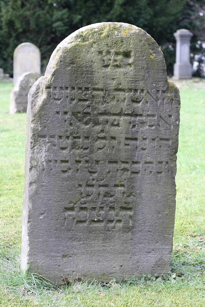 Meckenheim Jüdischer Friedhof941.JPG
