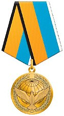 Medal Participant in Peacekeeping Operations MORF.jpg