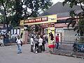 Mega Photo & Video Fair - Kolkata 2011-09-03 00482.jpg