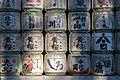 Meiji Jingu (37711702765).jpg
