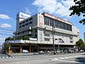 Meitetsu Jingu Mae Station 01.JPG