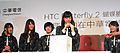 Members of Nogizaka46-07 HTC event 20140903.jpg