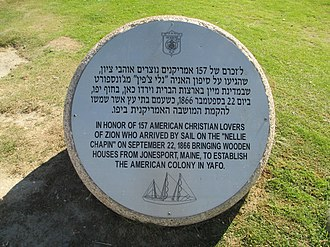 American–German Colony - Memorial plaque to the American Colony, Jaffa in Charles Clore Park