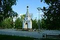 Memory Park in Belgorod 14.JPG