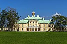 Menshikovsky Palace in Oranienbaum 01.jpg
