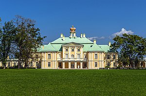 Oranienbaum, Russia - Grand Menshikov Palace south