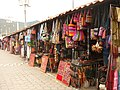 Mercado Antigua Giatemala - panoramio.jpg
