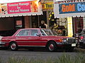 Mercedes-Benz W116 (8397883394).jpg