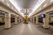 Metro SPB Line5 Sportivnaya Lower Hall 1.jpg