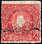 Mexico 1889-1890 customs revenue 10p 51.jpg