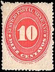 Mexico 1892 10c perf 12 Sc225 unused.jpg