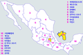 Mexico of prin- map.png
