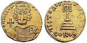 Mizizios - A solidus of Mizizios struck in Syracuse, Sicily