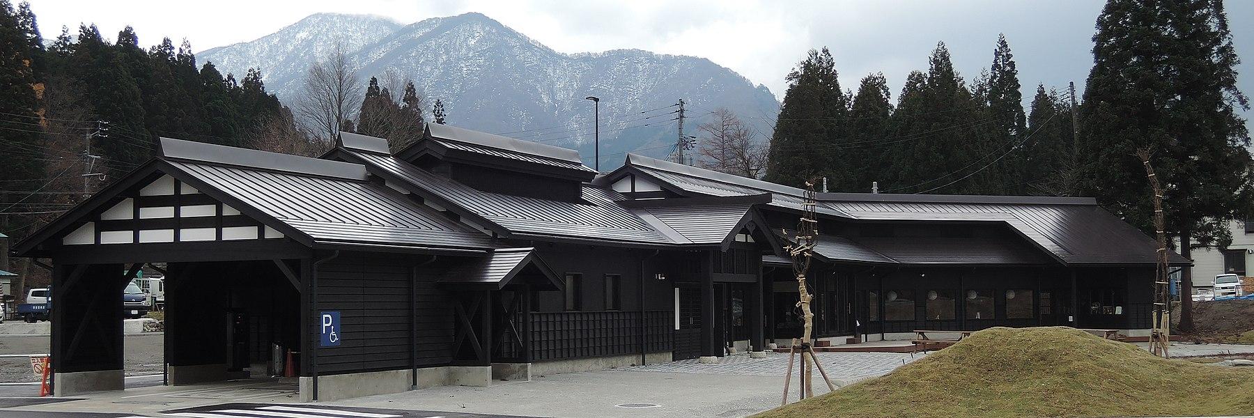 Michinoeki Mitsumata.JPG