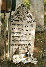 Mikulov cemetery Náhrobek rebe Šmelkeho