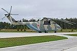 Mil Mi-26 '80 yellow' (38043470292).jpg