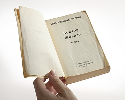 Copy of the original Russian-language edition of Doctor Zhivago, covertly published by the CIA. The front cover and the binding identify the book in Russian; the back of the book states that it was printed in France. Miniature Volume of Pasternak's Doctor Zhivago - Flickr - The Central Intelligence Agency.jpg