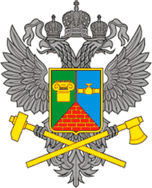 Minstroy-russia-emblem.png