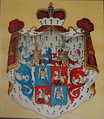 Mirskies coat arms.png