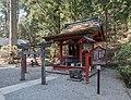 Mitomo Shrine, Futarasan, Nikko, Southeast view 20190423 1.jpg