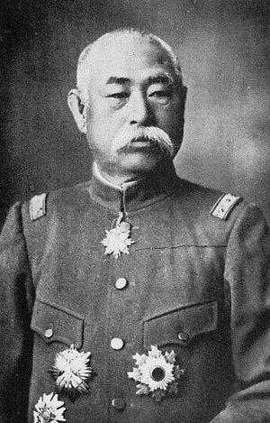 Tsuchiya Mitsuharu - General Tsuchiya Mitsuharu