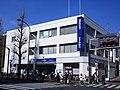 Mizuho Bank Koenji Branch.jpg