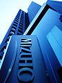 Mizuho Trust & Banking headoffice in Tokyo, Japan.jpg