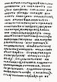 Mnich Chrabr, O písmenech, fol 102a.jpg