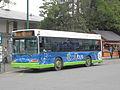 Moncitybus S5 Grotte.JPG