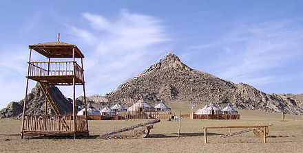 A reconstruction of an ancient Mongol tribe, located near the Genghis Khan Equestrian Statue Mongolian Tribe Camp.jpg