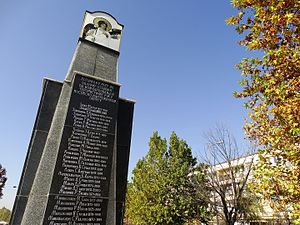 Mitrovica, Kosovo - Monument to Serbian victims of the Kosovo War